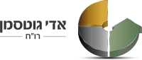 לוגו אתר אדי גוטסמן רואה חשבון